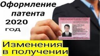 Чтобы украинцу получить патент на работу какой штраф если нет временной регистрации