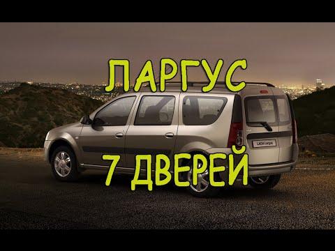 Автобазар украина на http://buy-car.su/ - YouTube