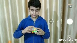 How to solve Rubiks cube in One minute 13 seconds