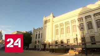 """Театр """"Ленком"""" закрылся на карантин - Россия 24"""