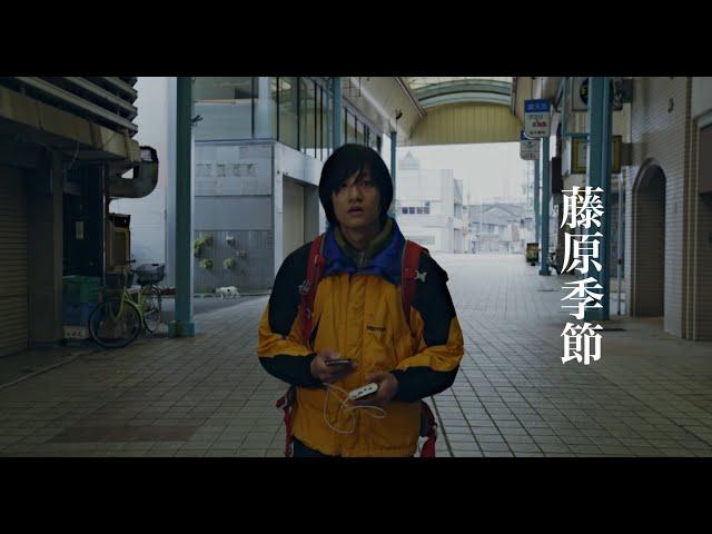 映画『のさりの島』予告編