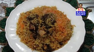 Muslim Style Mutton Pulao / Chef Aadharsh Tatpati