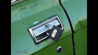 ваз 2107 замка ключ для дверей сломался