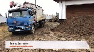 Строительство дома из газобетона. Реализация проекта Z200. Часть 2