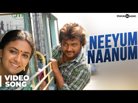 Neeyum Naanum Song Lyrics From Paambhu Sattai