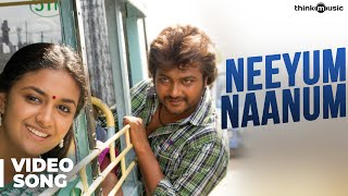 Neyum Nanum Video Song HD Paambhu Sattai | Bobby Simha, Keerthy Suresh