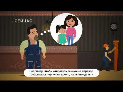 Мобильное приложение Юнистрим Денежные переводы