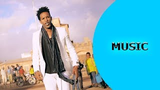 ela tv - Yonatan Tadesse Dula - Yehmimki Mehweyt - New Eritrean Music 2018 - (Official Music Video)