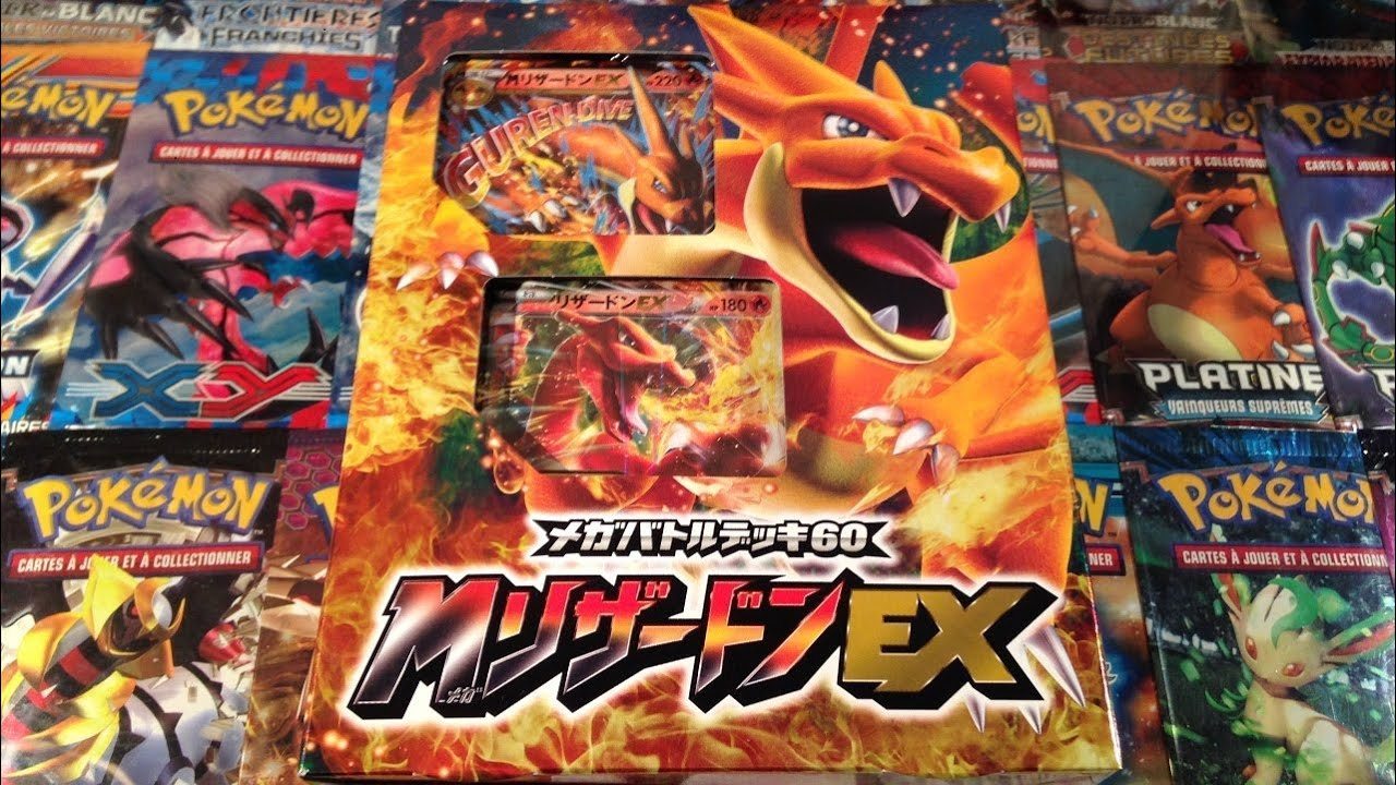 Ouverture d 39 un mega battle deck dracaufeu ex mega - Pokemon dracaufeu ex ...