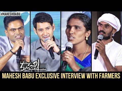 Maharshulatho Maharshi | Mahesh Babu Exclusive Interview with Farmers | Vamshi Paidipally | Pooja