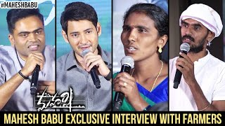 Maharshulatho Maharshi | Mahesh Babu Exclusive Interview with Farmers | Vamshi Paidipally | Pooja