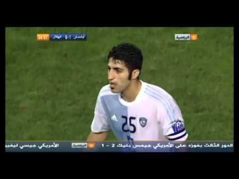 Ulsan Hyundai FC - Al Hilal FC