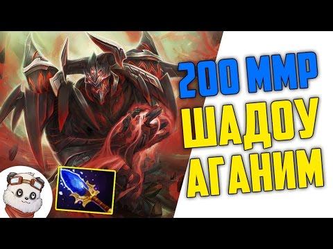 видео: 200 ММР - СФ / Аганим + Рефрешер
