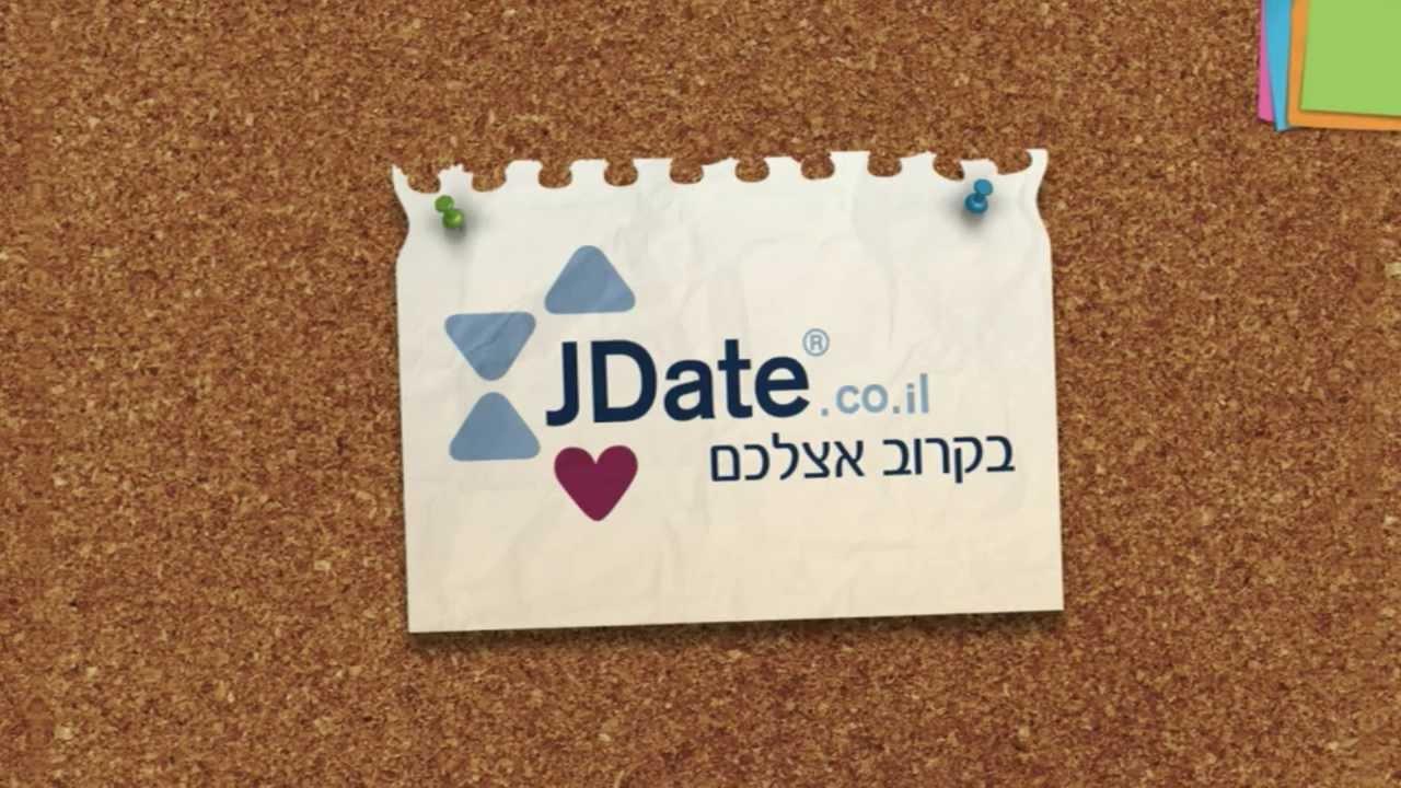 JDate.co.il - אתר ההכרויות מספר 1 בישראל - YouTube