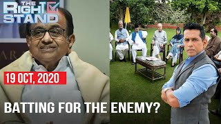 Congress & Co Batting For India's Enemies? | The Right Stand With Anand Narasimhan | CNN News18
