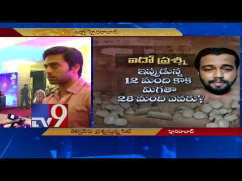 Drugs Scandal : Kelvin faces police questions - TV9