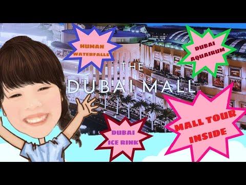 Dubai Mall 2020 | Inside Mall Tour | Exploring UAE