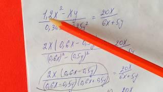 160 Алгебра 8 класс Докажите тождество