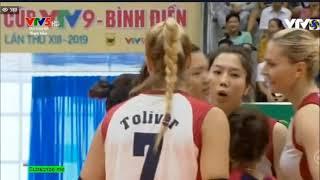 Thongtin LienVietPostBank vs Duc Giang Chemistry(HaNoi) 🇻🇳 I VTV9 BINH DIEN CUP 2019 I 19.05.2019