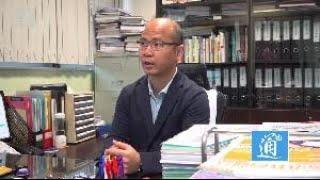 Publication Date: 2020-05-20   Video Title: 香港教育工作者聯會主席:通識教材存問題令學生輕視法律