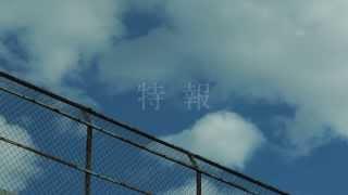 公式サイト http://www.5yume.jp/ 日本映画界の新星、山戸結希監督が人...