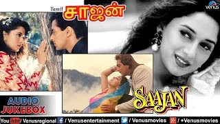 Saajan - Tamil : Full Audio Songs Jukebox | Salman Khan, Madhuri Dixit, Sanjay Dutt |