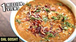Dal Gosht Recipe  Hyderabadi  Dal Mutton Gosht  The Bombay Chef  Varun Inamdar