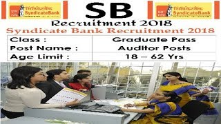 Syndicate Bank Recruitment 2018 | Latest Bank Job | Govt Job