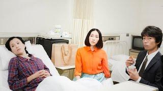 入院中の秋子(坂井真紀)は同室のミドリ(中山絵梨奈)に頼まれトイレにつ...