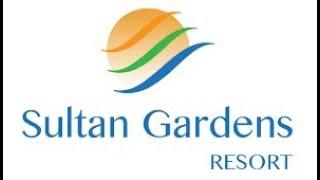 Sultan Gardens Resort 5 Египет Шарм Эль Шейх Полный обзор отеля