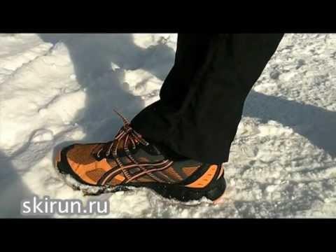 asics gel trail lahar 4
