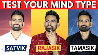 Ultimate Ayurvedic Mind Test in 5 Mins (Satvik, Rajasic, Tamasic Explained)