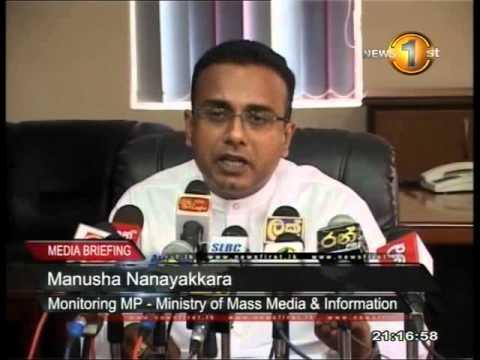 This disciplinary inquiry is just another show - Manusha Nanyakkara