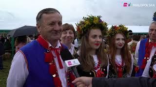 Dożynki Województwa Małopolskiego 2018