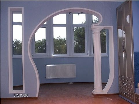 The arch and the wall of plasterboard interesting and - Archway designs for interior walls ...