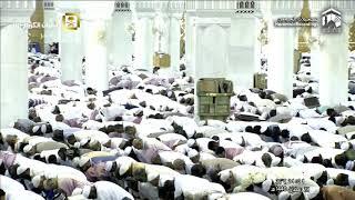 [FULL] 1440H Malam 29 Tarawih, Tahajjud & Doa Khatam Quran Masjid Haram Mekkah