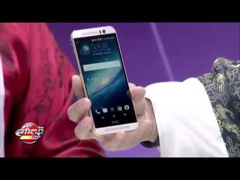 ล้ำหน้าโชว์ รีวิว HTC One M9