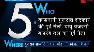 Naroda Patiya case verdict