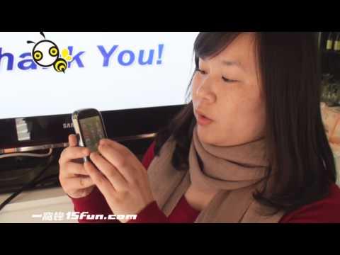 samsung M5650玩潮機