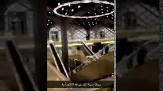 فيديو يوثق وصول سرعة قطار الحرمين إلى 300 كلم/ساعة خلال رحلته من جدة إلى المدينة
