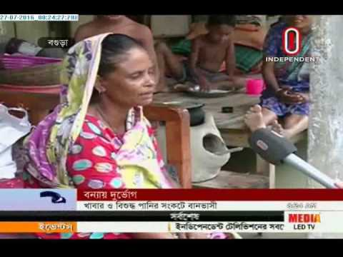 Bogra Flood suffering (