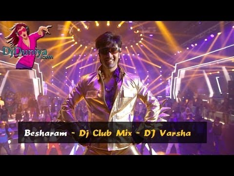 Are are tere bina re besharam mp3 download.