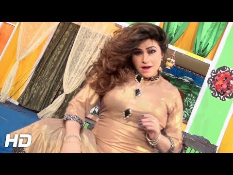 CHANA DUB CHALEY - 2017 HOT NEW LATEST MUJRA - PAKISTANI MUJRA DANCE