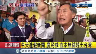 造神?新聞內容87%都是韓國瑜 學者:只有北韓才會這樣|記者 謝抒珉 曾建勳|【台灣要聞。先知道】20190705|三立iNEWS