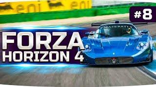 КОПИМ НА САМУЮ КРУТУЮ ТАЧКУ В ИГРЕ ● Forza Horizon 4 #8
