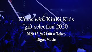 """""""X'mas with KinKi Kids gift selection 2020"""" """"KinKi Kids"""" is a Japanese duo consisting of Koichi Domoto and Tsuyoshi Domoto . This is a digest of their first online ..."""