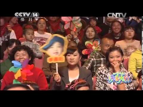 20140228 快樂大巴 李宛桐民族樂器表演