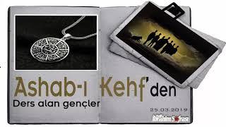 Ashâb-ı Kehf | #halilibrahimsofrası | İbrahim Soydan Erden