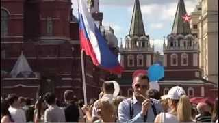 видео Как россияне будут работать и отдыхать в 2016 году: календарь рабочих и выходных дней