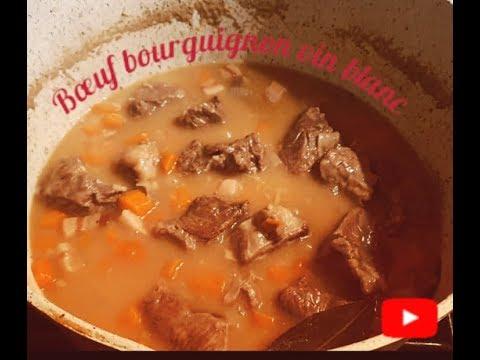 boeuf-bourguignon-au-vin-blanc